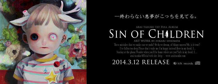 arai tasuku – Sin of Children