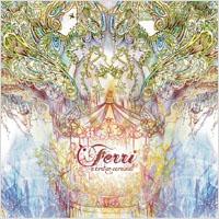 Ferri - A broken carousel