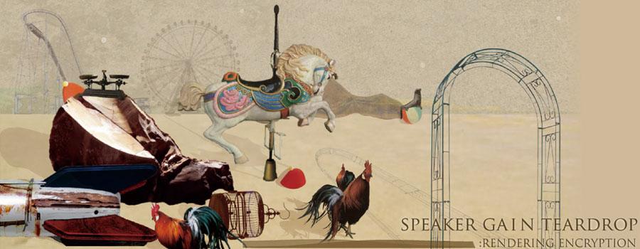 speaker gain teardrop 2011年12月7日リリース