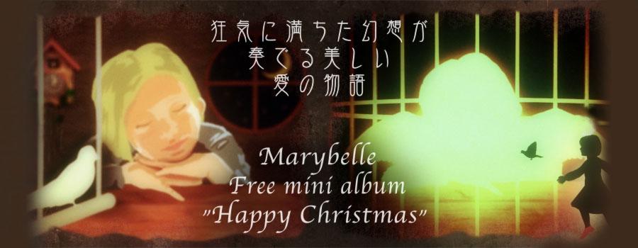 "Marybelle – ""Happy Christmas"" フリーダウンロード実施中"