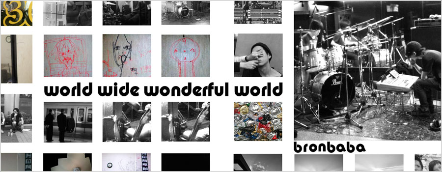 bronbaba – world wide wonderful world 2012年5月2日リリース