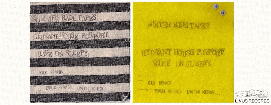 hydrant house purport rife on sleepy、LINUS RECORDS限定のCD-Rアルバムを二枚同時リリース
