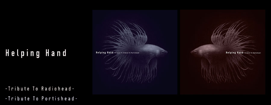 Helping Hand -Tribute To Radiohead-, -Tribute To Portishead- 2013年12月4日リリース