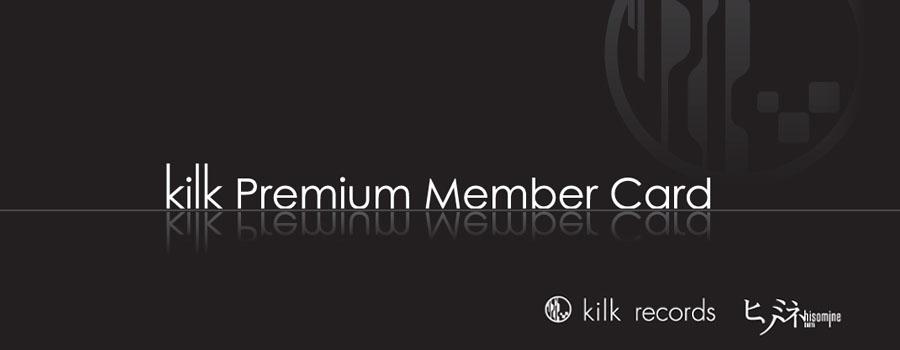 kilk Premiun Member Cardができました。