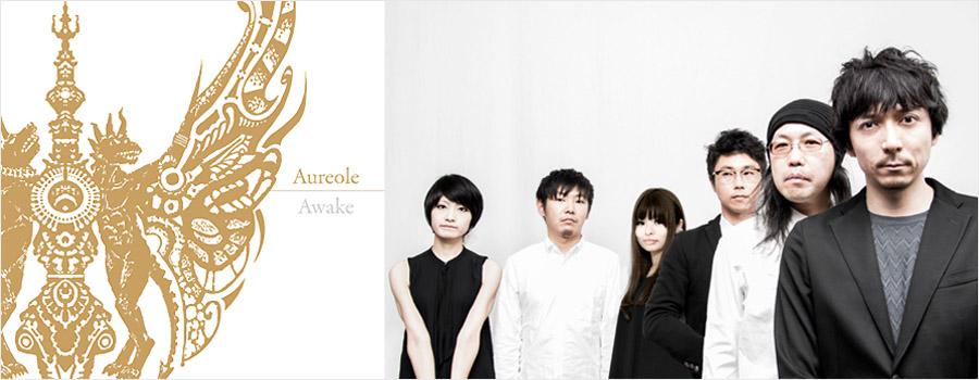 Aureole – Awake 2015年3月11日 リリース