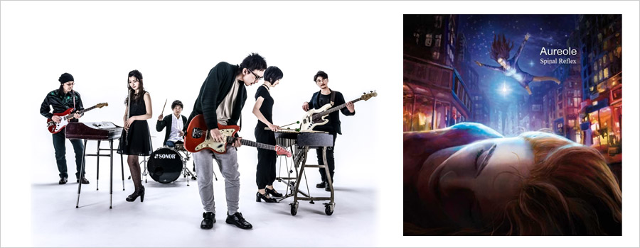 Aureole – Spinal Reflex 2015年6月10日 リリース