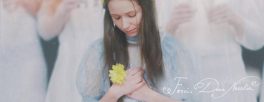Ferri – Dear Natalia デジタル限定リリース