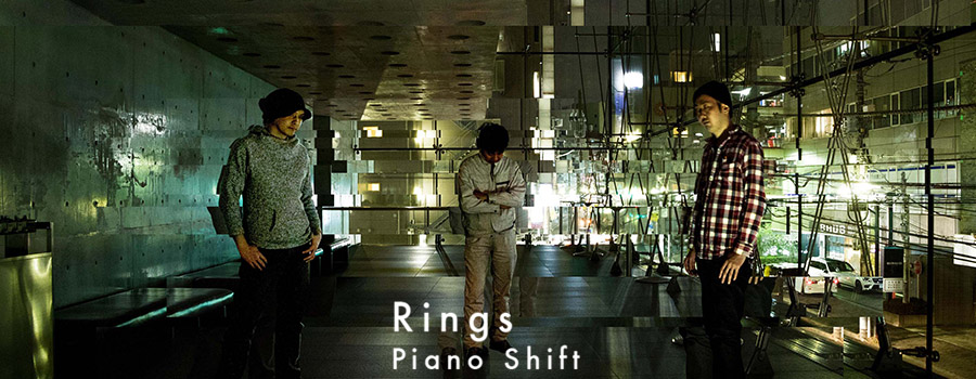 Piano Shift