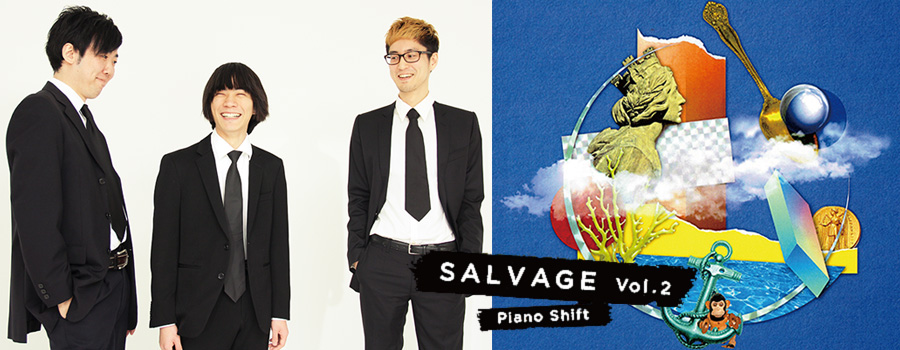 Piano Shift – Salvage vol.2 2018年12月12日 release