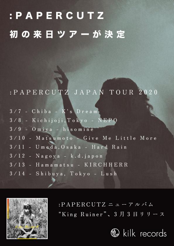 :PAPERCUTZ初の来日ツアー決定 2020年3月7日~